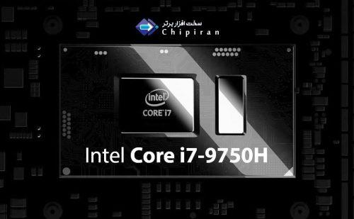 پردازنده هایIntel Core i7 9750H
