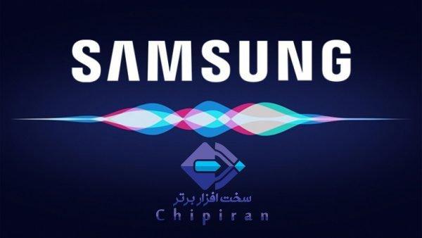 Samsung-Galaxy-AI-chipiran